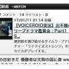 ニコニコ動画のiframeをHTTPSページに埋め込む