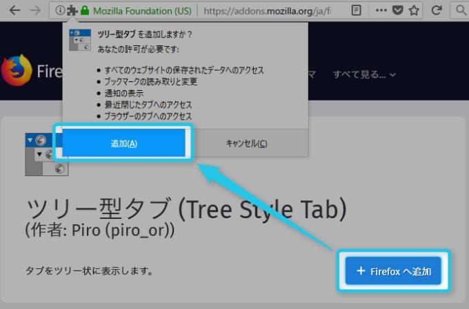 Firefox Quantumインストール、使用感と感想 ...